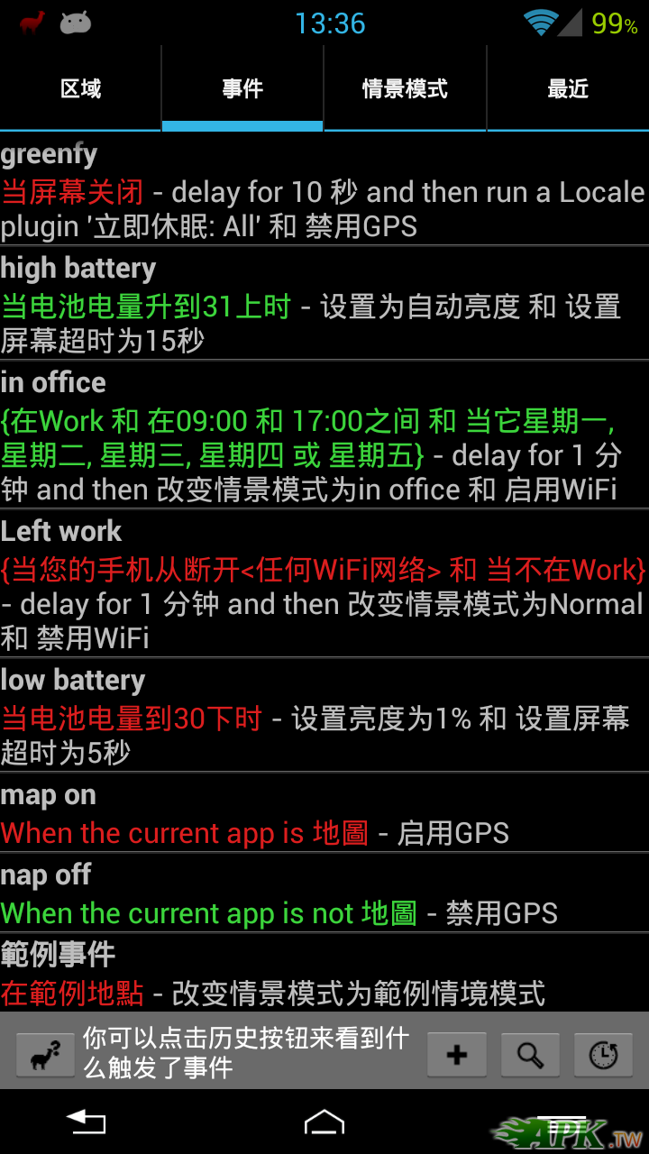 Screenshot_2013-06-11-13-36-40.png