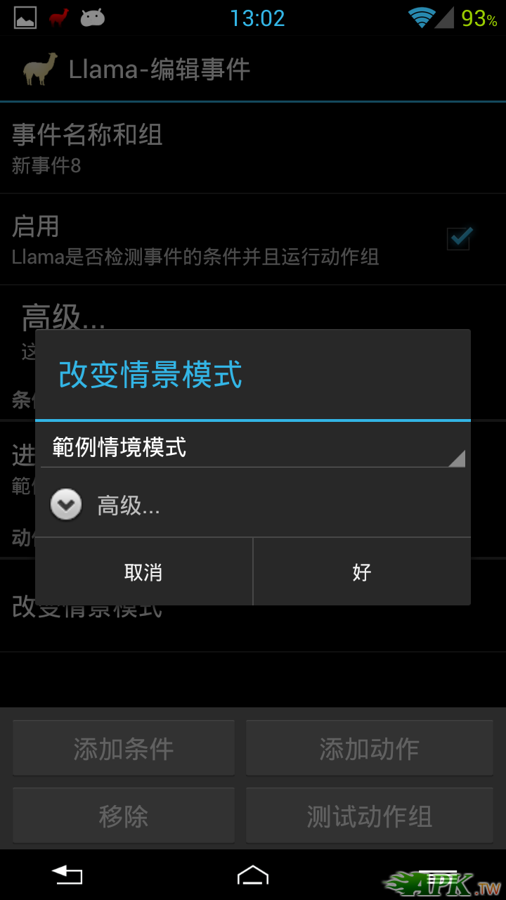 Screenshot_2013-06-11-13-02-53.png