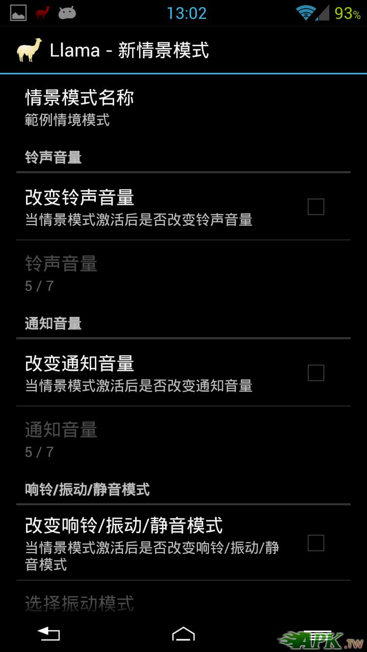Screenshot_2013-06-11-13-02-16.png
