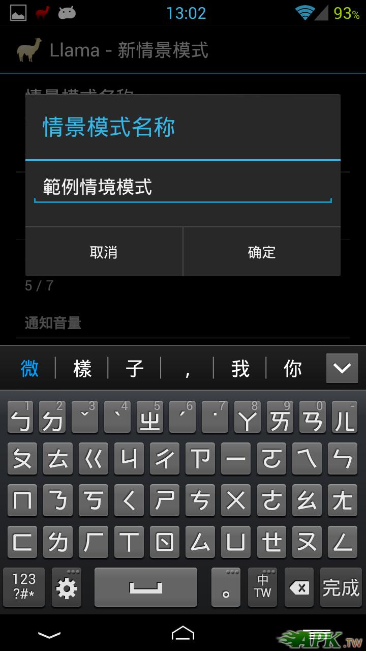 Screenshot_2013-06-11-13-02-02.png