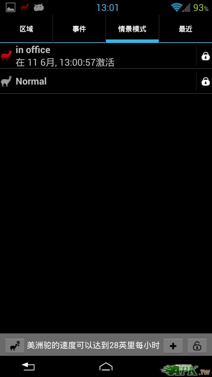 Screenshot_2013-06-11-13-01-46.png