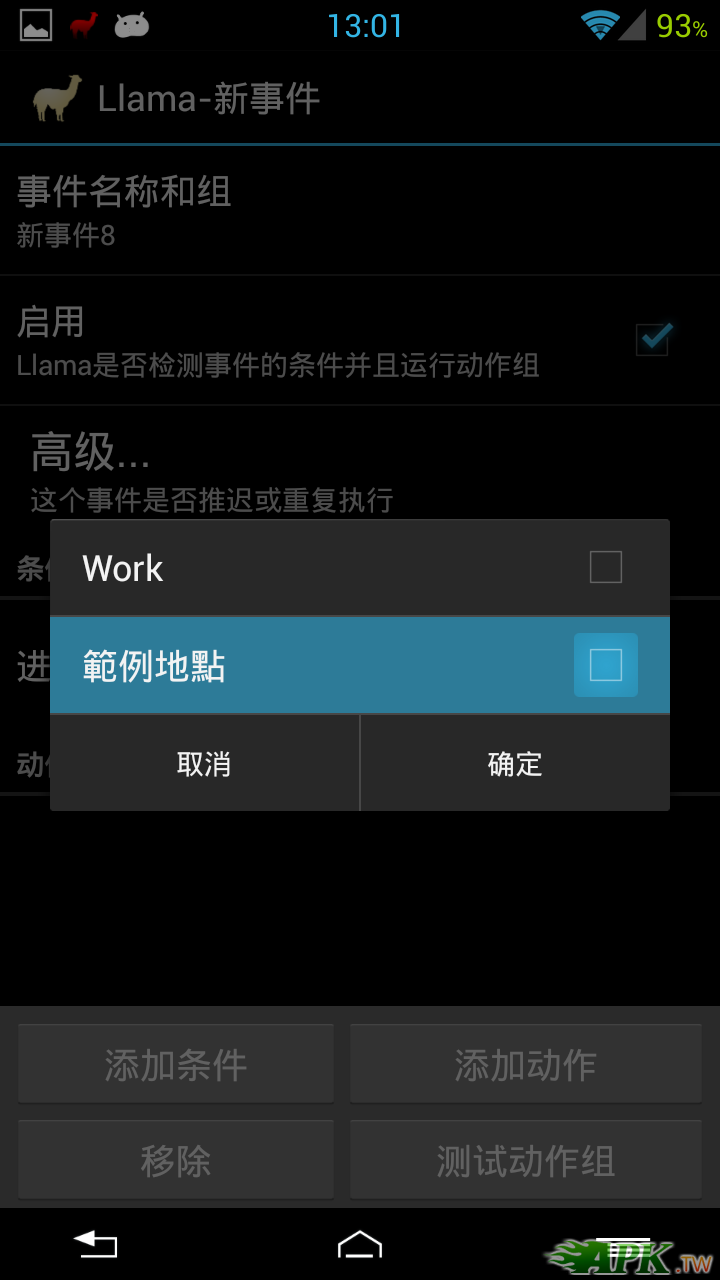 Screenshot_2013-06-11-13-01-05.png