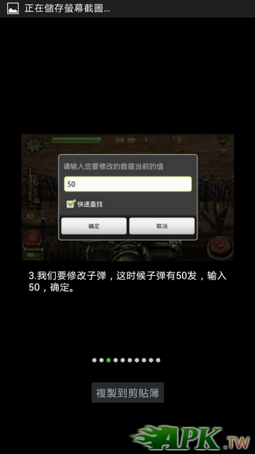 Screenshot_2013-06-17-00-36-07.png