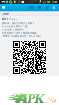 20130617230630.png