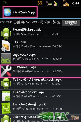 Screenshot_2013-06-20-08-44-03.png