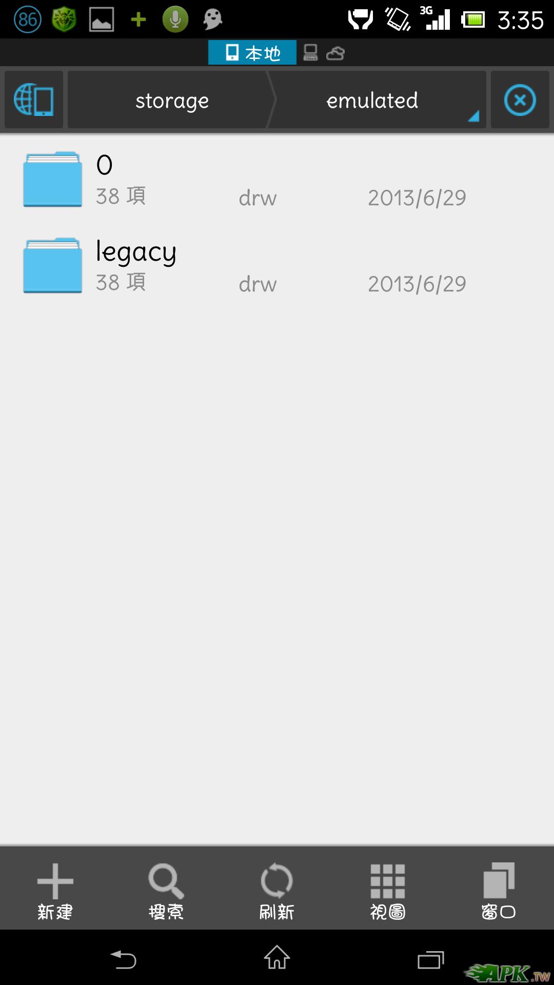 Screenshot_2013-06-29-03-36-00.png