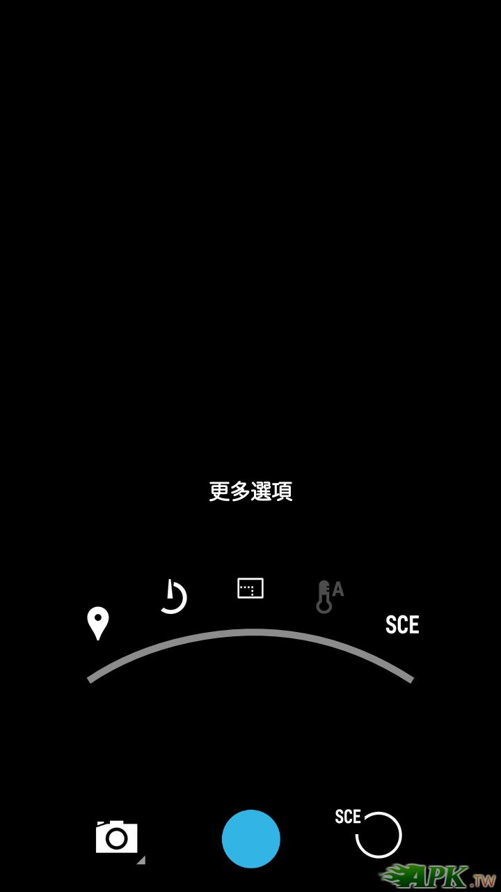 Screenshot_2013-07-01-13-41-47.png