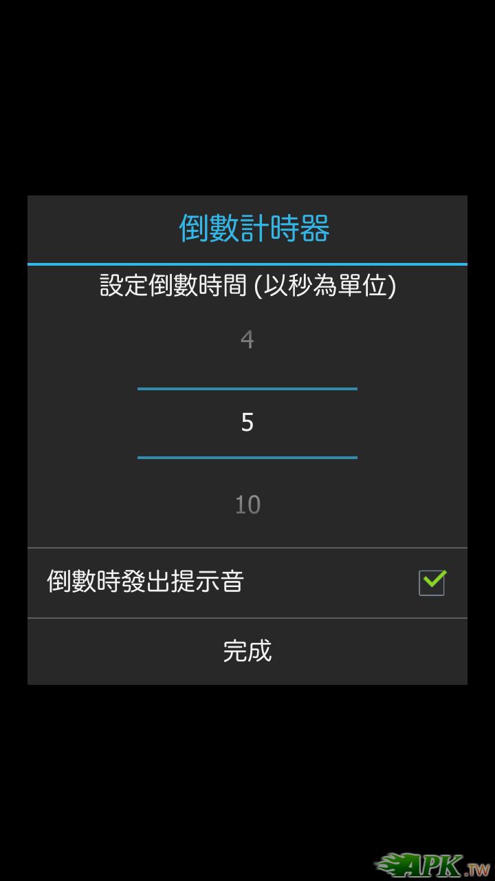 Screenshot_2013-07-01-13-41-59.png