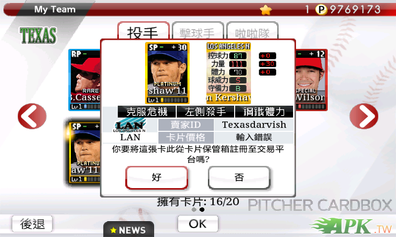 20130701235853.png