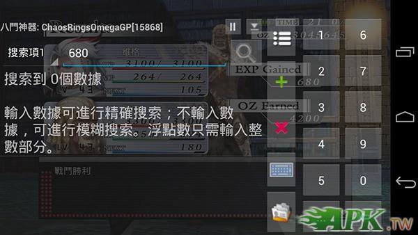 Screenshot_2013-07-02-21-07-25.jpg