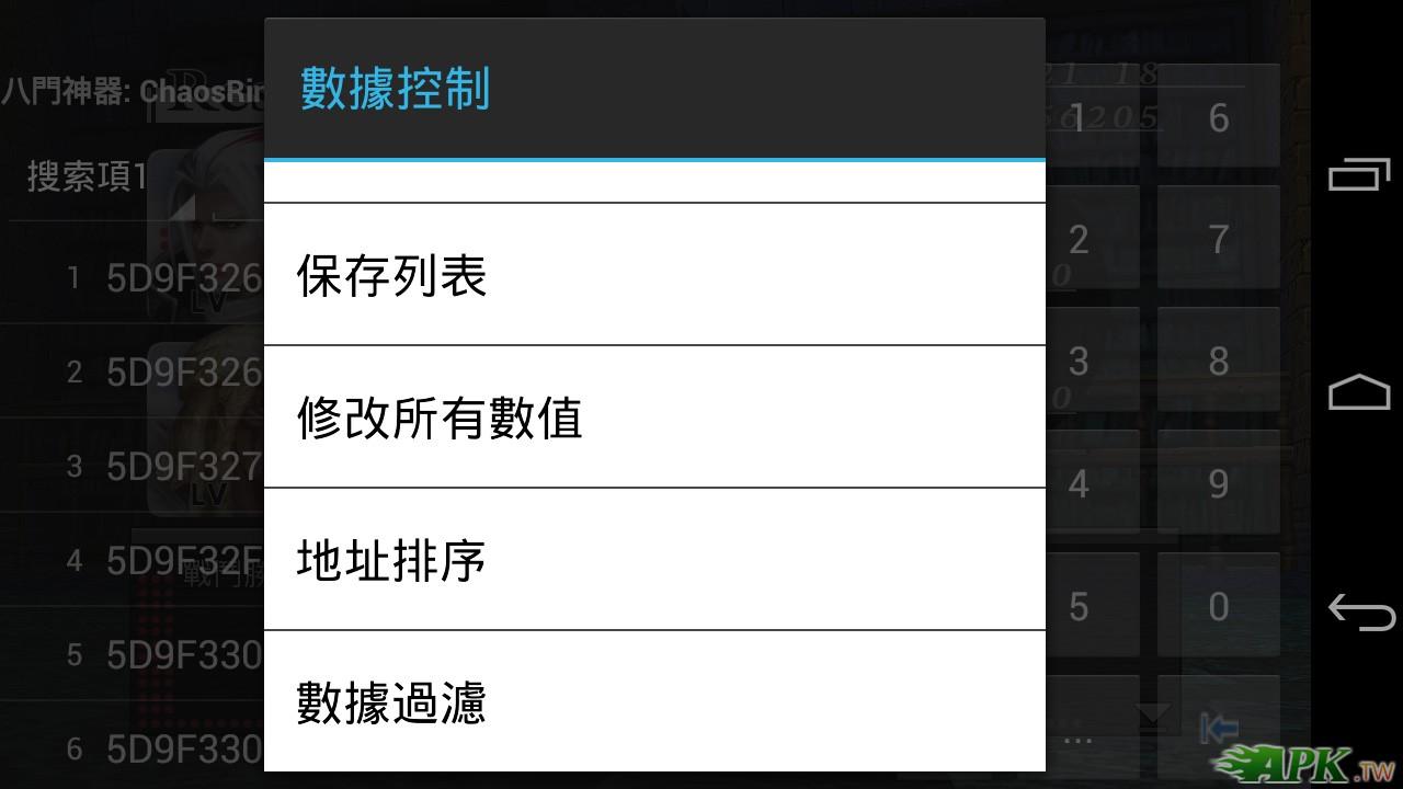 Screenshot_2013-07-02-21-18-05.jpg
