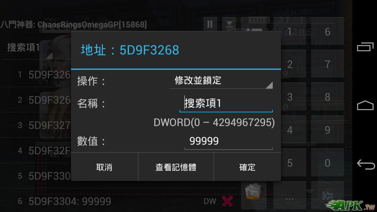 Screenshot_2013-07-02-21-18-47.jpg