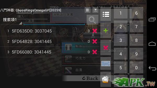 Screenshot_2013-07-02-21-35-12.jpg