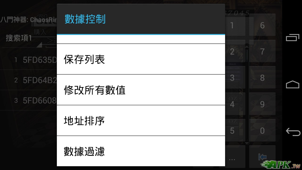 Screenshot_2013-07-02-21-35-26.jpg