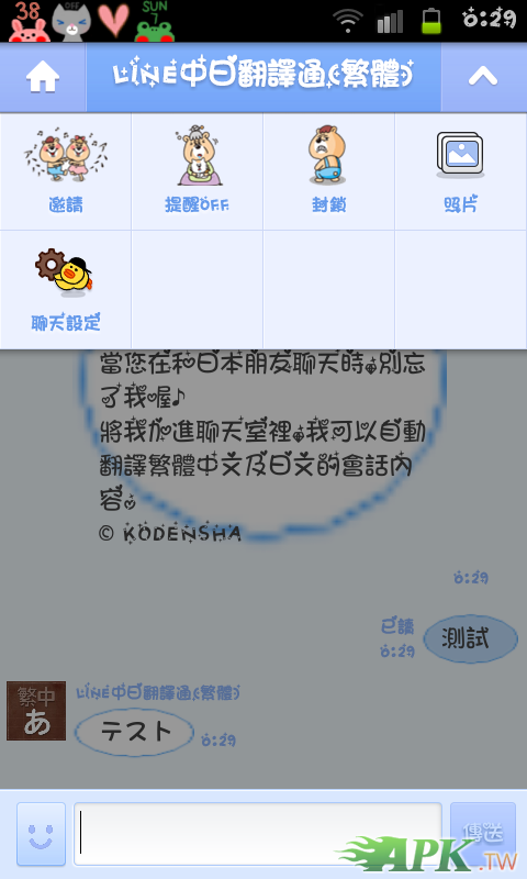 SC20130707-002951.png