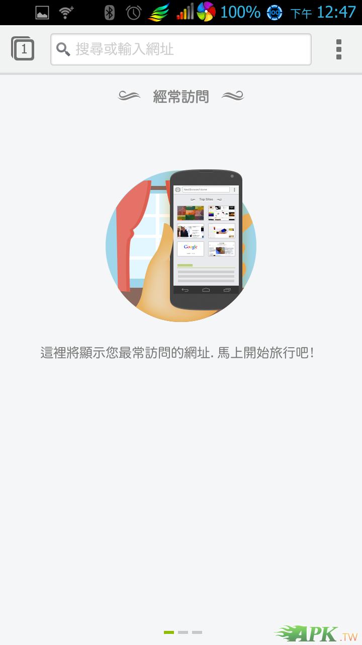 Screenshot_2013-07-13-12-47-33.png