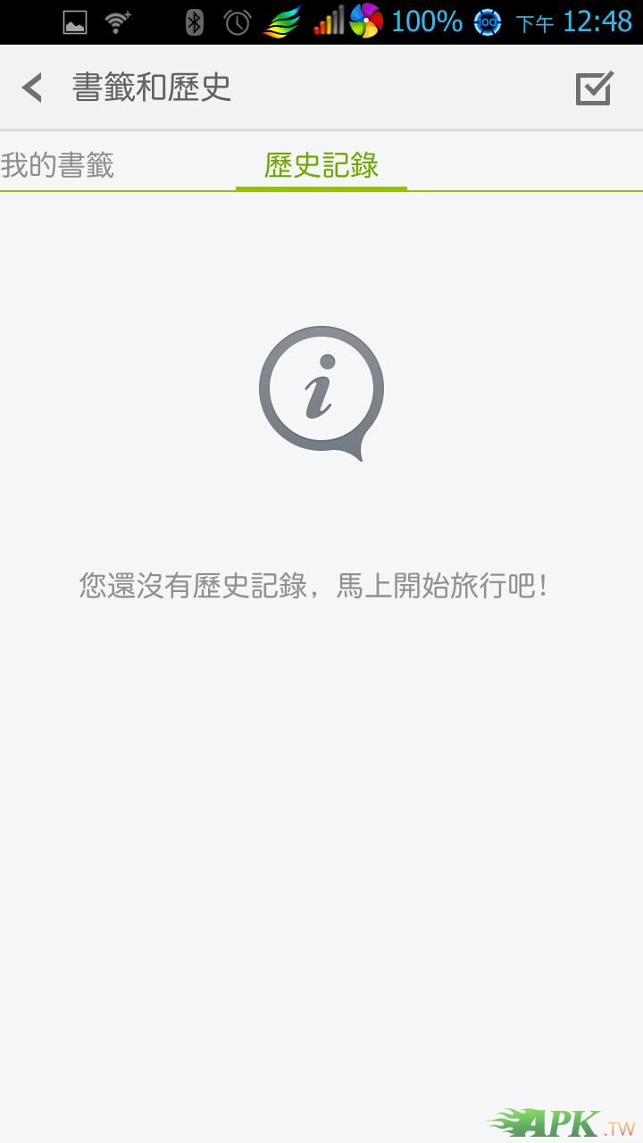 Screenshot_2013-07-13-12-48-40.png