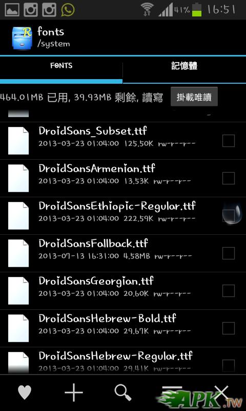 Screenshot_2013-07-13-16-51-25 (1).png