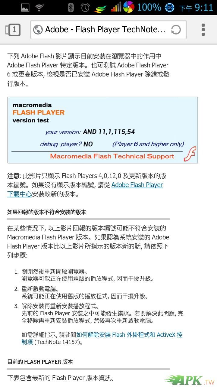 Screenshot_2013-07-13-21-12-01.jpg