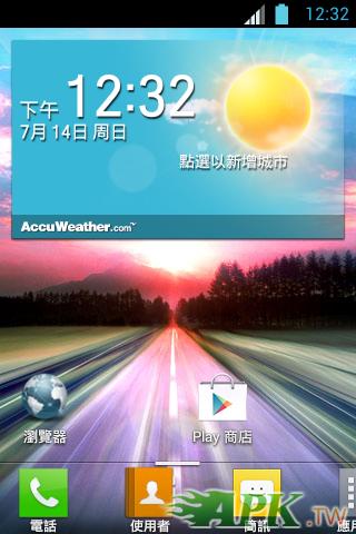 Screenshot_2013-07-14-12-32-47.png
