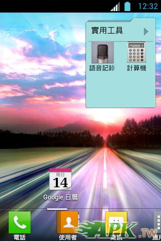 Screenshot_2013-07-14-12-32-57.png