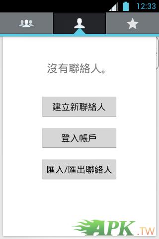Screenshot_2013-07-14-12-33-32.png