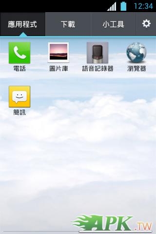 Screenshot_2013-07-14-12-34-02.png