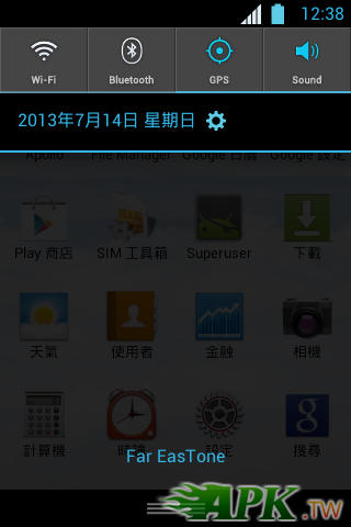 Screenshot_2013-07-14-12-38-31.png