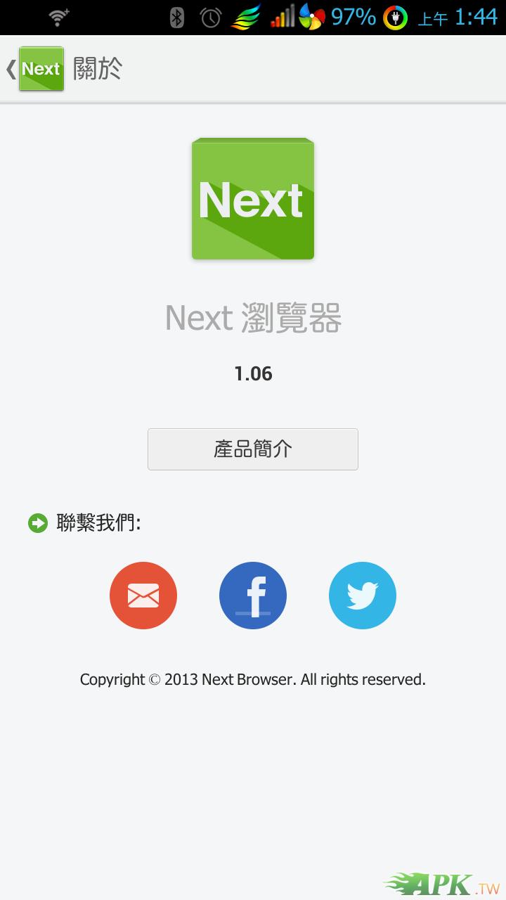 Screenshot_2013-07-17-01-44-45.png