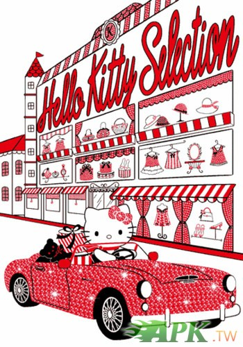 HELLO KITTY-155.jpeg