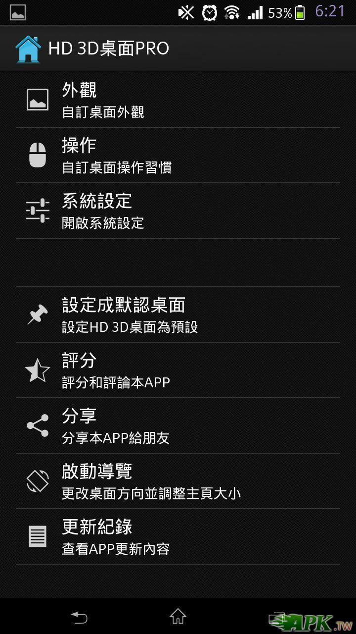 Screenshot_2013-07-17-18-21-54.JPG