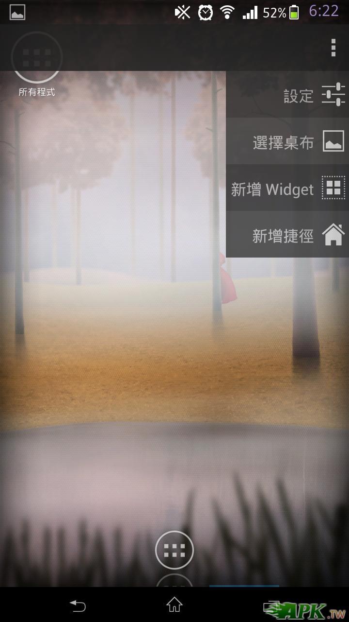 Screenshot_2013-07-17-18-22-20.JPG