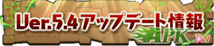 rightbanner.png