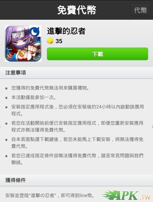 Screenshot_2013-07-24-10-02-55.jpg
