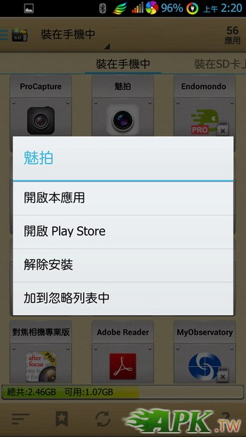 Screenshot_2013-07-26-02-20-13.jpg