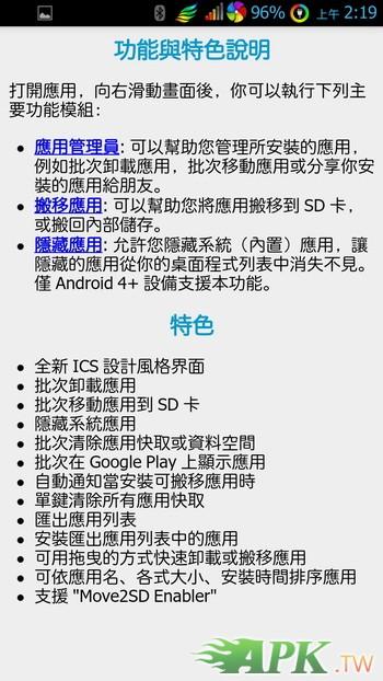Screenshot_2013-07-26-02-19-45.jpg
