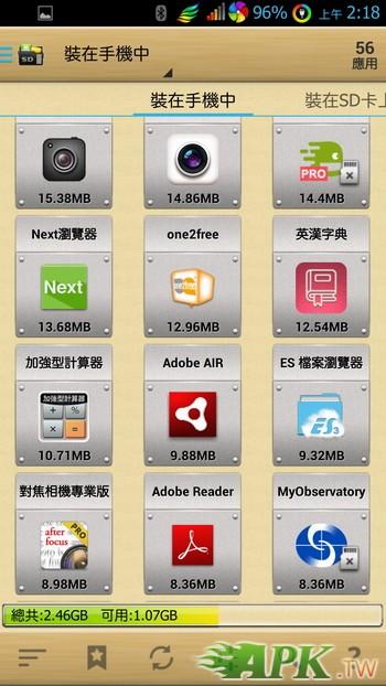 Screenshot_2013-07-26-02-18-52.jpg