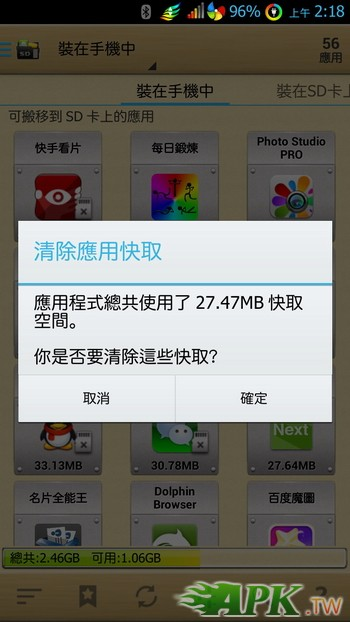 Screenshot_2013-07-26-02-18-09.jpg