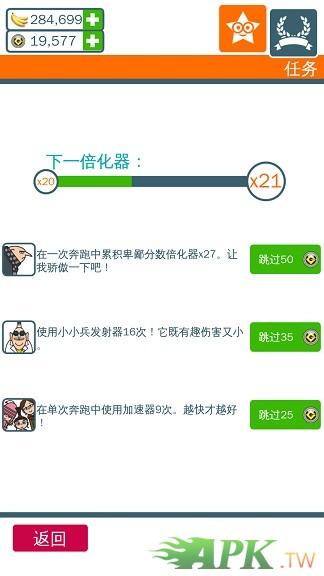 Screenshot_2013-07-26-12-49-13.jpg