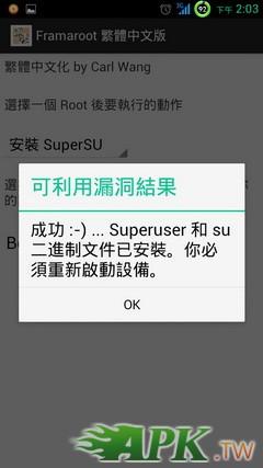 Screenshot_06.jpg