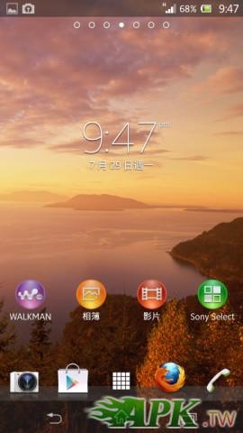 Screenshot_2013-07-29-21-47-49.jpg