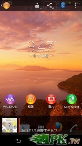Screenshot_2013-07-29-21-48-22.jpg