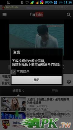Screenshot_2013-07-29-23-26-17.png
