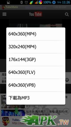 Screenshot_2013-07-29-23-26-35.png