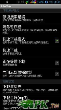 Screenshot_2013-07-29-23-32-36.png