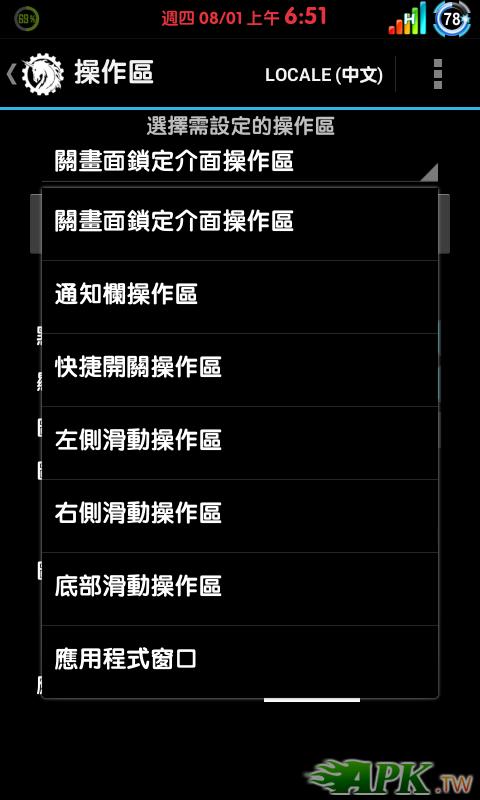 Screenshot_2013-08-01-06-51-19.png