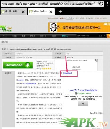 2013年7月27日 台北標準時間上午11時12分41秒_mh1374896141563.jpg