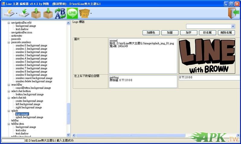 mainform2.jpg