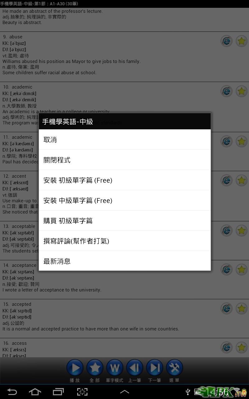 Screenshot_2013-08-04-14-56-15.jpg