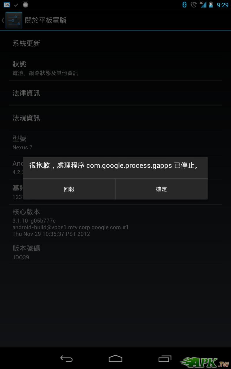 Screenshot_2013-08-05-21-29-40.png